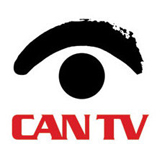 City Council Testimony in support of CAN-TV (2001)