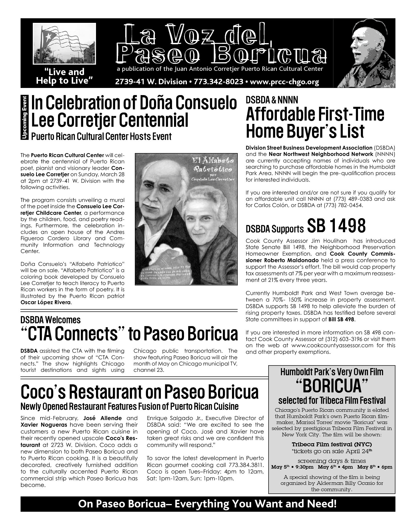Premiere Issue March 2004 (English)